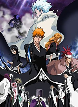 Bleach The Movie 2: The Diamonddust Rebellion (dub)